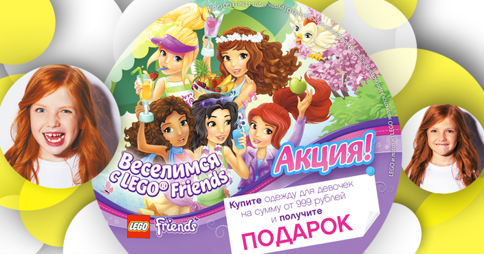 2014-03-03_lego_friends.png