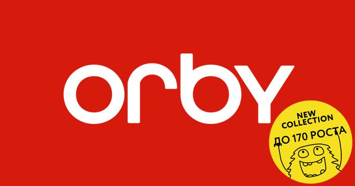 Логотип Orby после ребрендинга